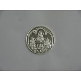 Coin 50 gram Trimurti
